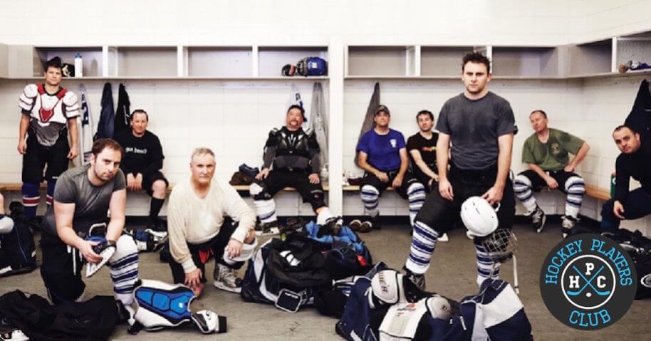 Proper Hockey Locker Room Etiquette